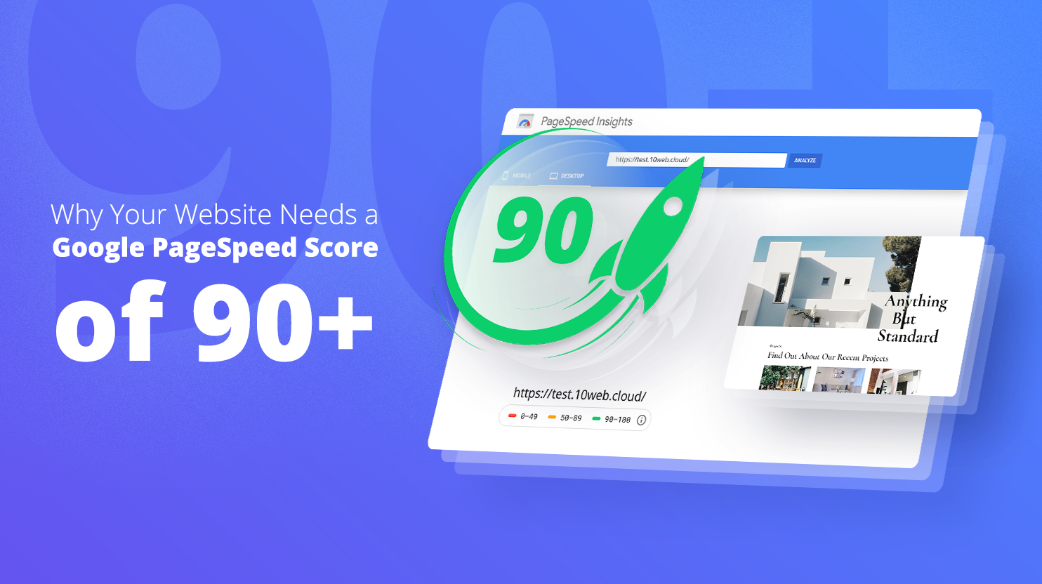 Website with a 90+ PageSpeed score
