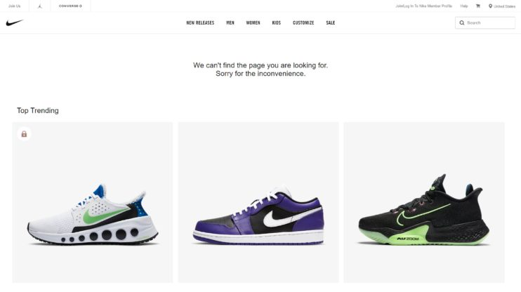 Nike 404 page screenshot